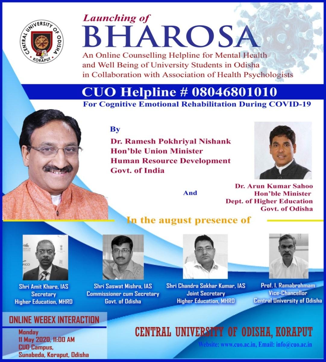 Central University Of Karnataka: HRD Minister Dr RP Nishank To Launch 'BHAROSA', An Online