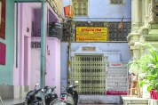 Jain Mandir_Kinari