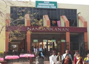 Nandankanan Zoological Park, Bhubaneswar