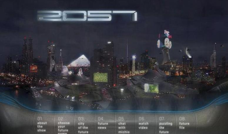 2057[1]