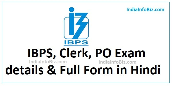 IBPS Full Form, Bank PO