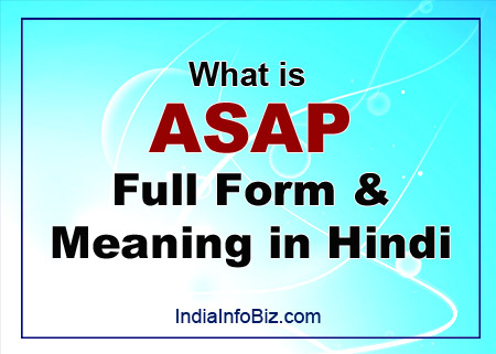ASAP Full Form | Asap meaning Hindi