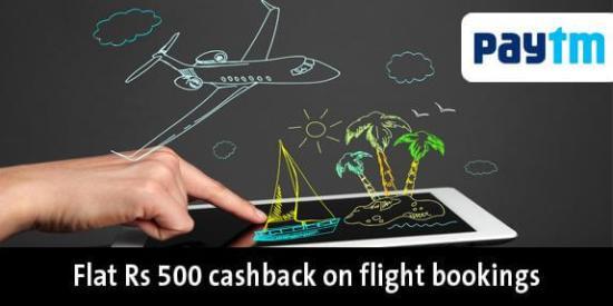 Paytm FLYQ500 Flight Booking Offer