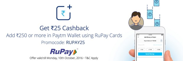PayTm Add Money Offer– Get Rs 25 CashBack on Adding Rs 250 to Wallet (Rupay Card)
