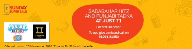 Airtel DTH Super Sunday Sale - Sadabahar Hitz & Punjabi Tadka At Rs 1 For 30 Days