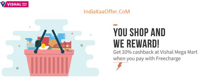 Vishal Mega Mart 20% CashBack With FreeCharge Wallet (Delhi-NCR)