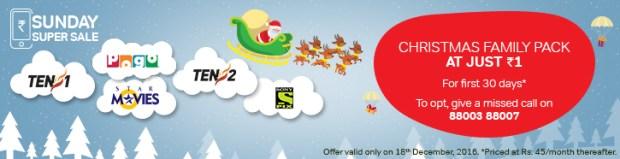 Airtel DTH Super Sunday Sale Offer