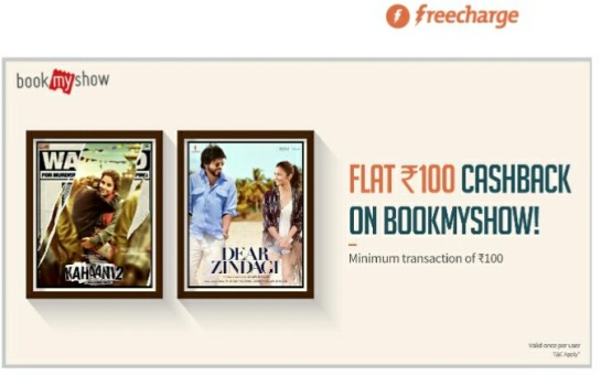 BookMyShow FreeCharge Offer - Get Rs 100 CashBack On Booking Minimum Rs 100