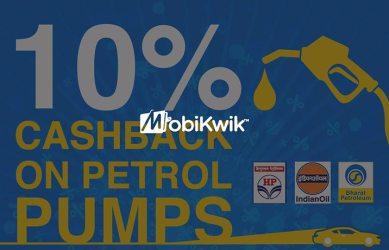MobiKwik Petrol Pump Offer