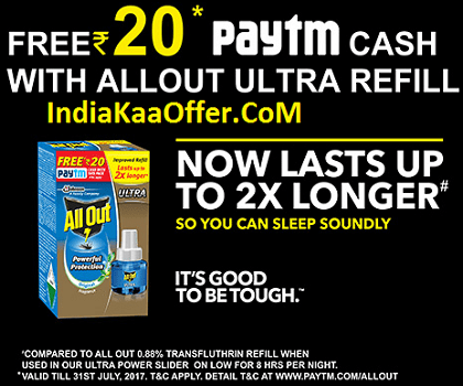 Paytm AllOut Offer - Get Free Rs 20 Paytm Cash With All Out Ultra Refill