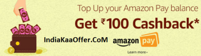 Amazon Pay Wallet 1st Top Up Offer : Get Rs 100 Cashback On 1st Top Up Of Rs 1000