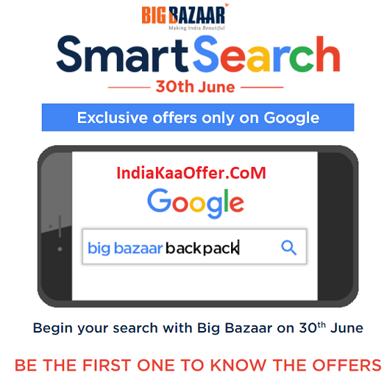 Big Bazaar Smart Search Offer - Exclusive Offers Only on Google