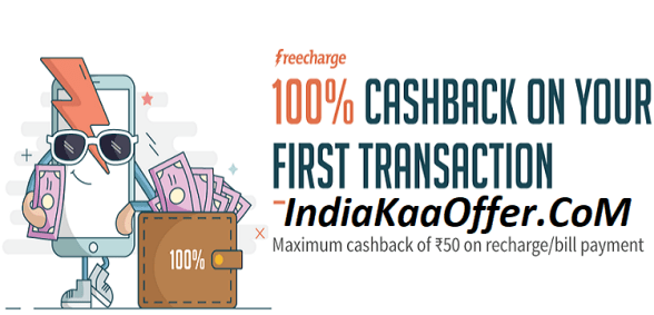Freecharge NEW50 : Get ₹ 50 cashback on Recharge of ₹ 50