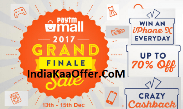 Paytm Mall Grand Finale Sale - Get ₹500 Cashback on Shopping ₹1499