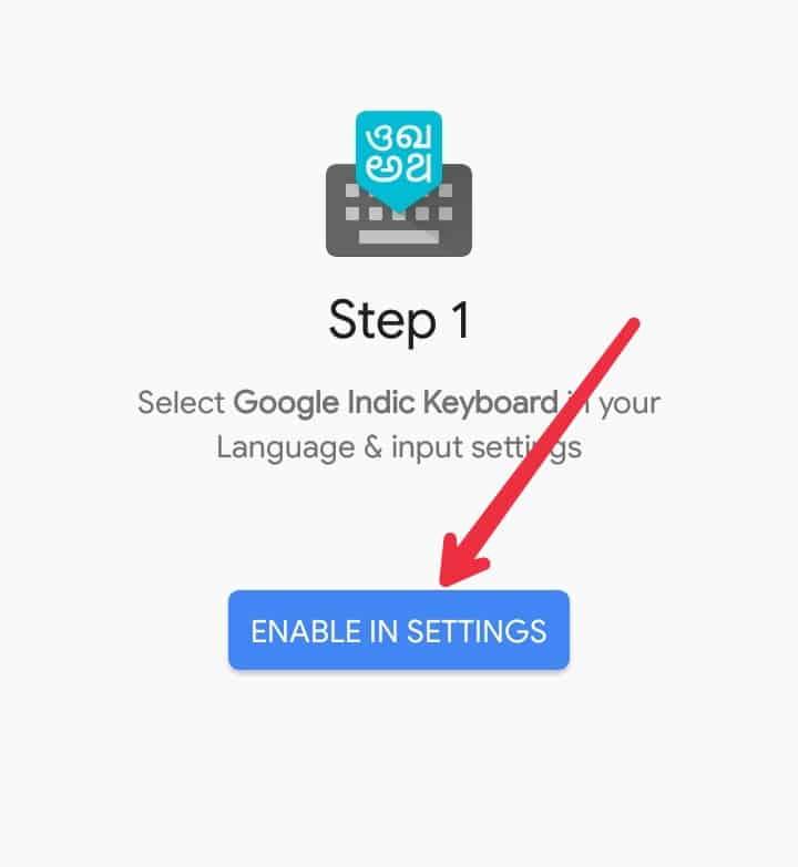 Mobile se hindi me kaise likhe