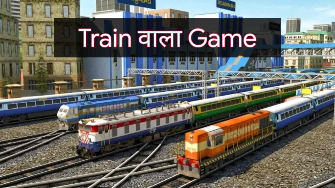 Top 10 Best Train चलाने वाला Game