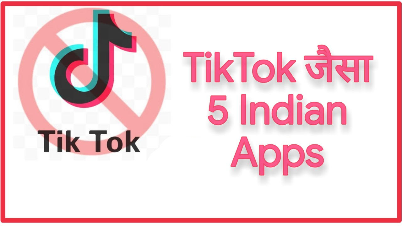 TikTok जैसा 10 Best Indian Apps