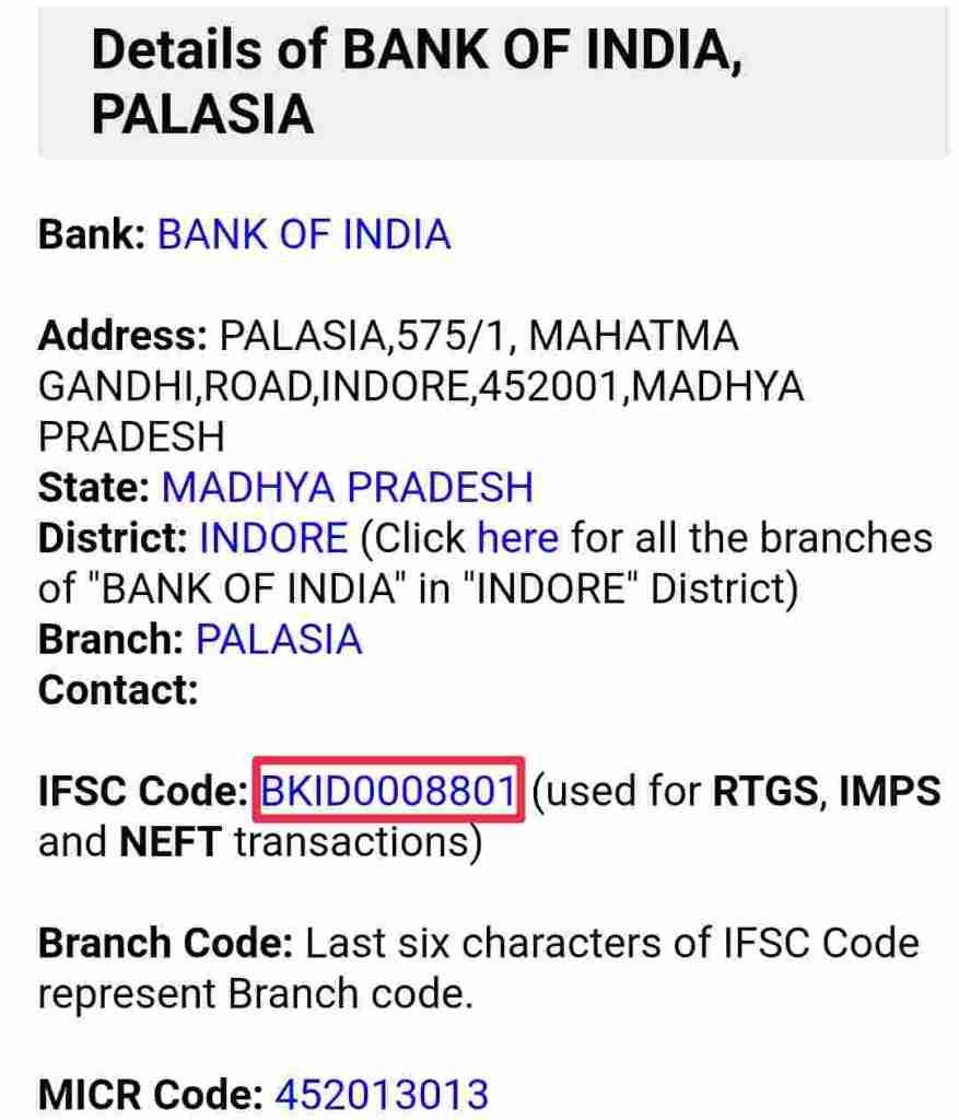ifsc code kaise jane kisi bhi bank ka