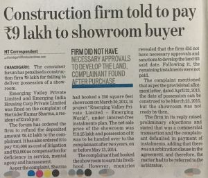 Commercial Projects under Consumer Court