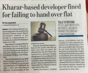 Consumer Complaint against Bajwa Developers Kharar