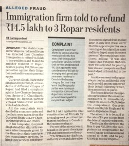 Immigration fraud by Law Chamber Immigration Sector 8 Chandigarh