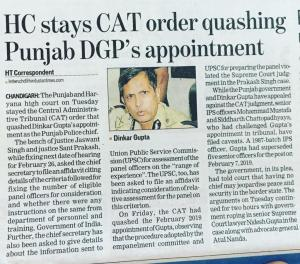 HIGH Court Stay in Chandigarh CAT Matter