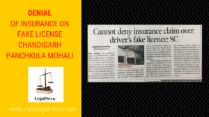 Denial of Insurance on Fake License Chandigarh Panchkula Mohali