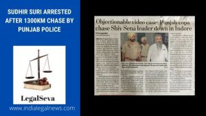 You can be Arrested if you post Objectionable Video Online