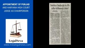 Punjab Education Tribunal Latest Legal Update