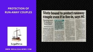 runaway couples High Court Chandigarh Case
