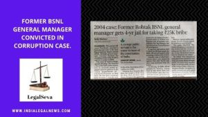 Former BSNL General Manager convicted in Corruption Case
