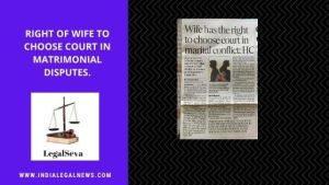 Right of Wife to Choose Court in Matrimonial Disputes