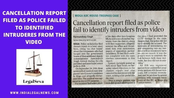 Cancellation Report Filed by Punjab Police