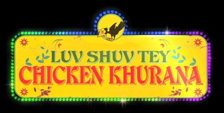 flIPstaan: UNRAVELLING THE 'TRADE SECRET' CONUNDRUM WITH 'CHICKEN KHURANA'