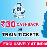 IndianCashback Exclusive: Rs.30 cashback on train ticket booking !!