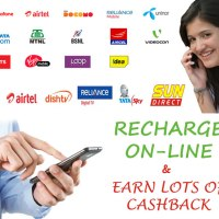 Online recharging: Benefits & Cashback offers