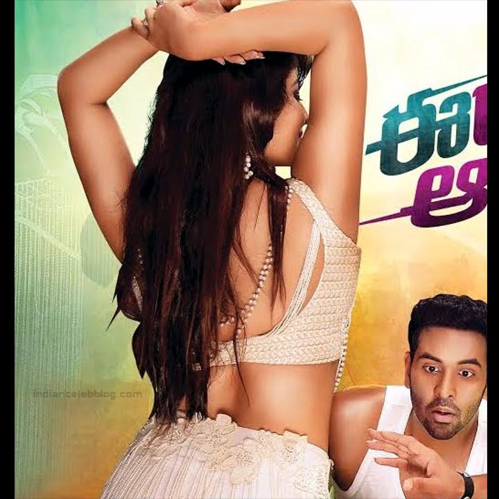 Sonarika bhadoria telugu film actress CTS4 13 hot movie stills
