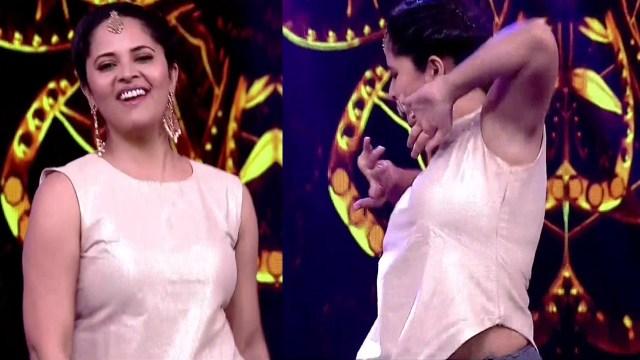 Anasuya teleugu TV anchor Reality show 11 hot dance