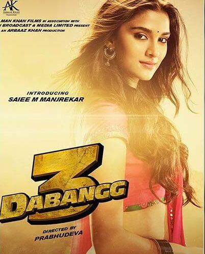 Dabangg-3-movie-poster