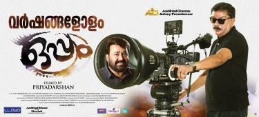 oppam-poster-download185