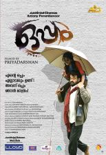 oppam-poster-download187