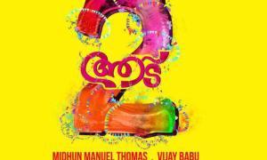 Aadu 2 poster