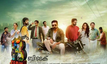 btech movie video song