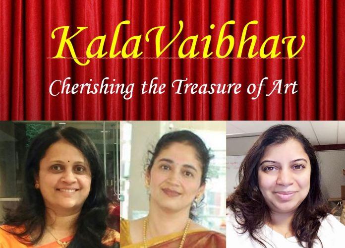 Kala Vaibhav