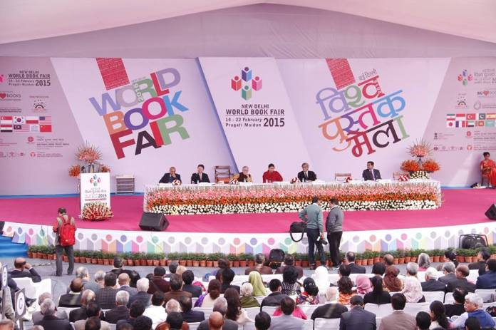 New Delhi World Book Fair 2015 (Facebook photo)