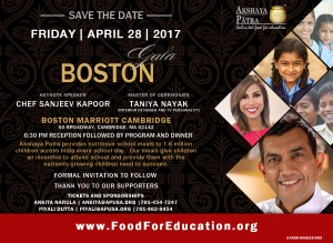 2017 Boston Benefit Gala @ Boston Marriott Cambridge | Cambridge | Massachusetts | United States