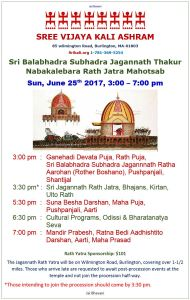SRI JAGANNATH RATH YATRA @ Sree Vujaya Kali Ashram | Burlington | Massachusetts | United States