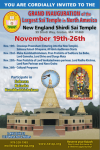 Grand Inauguration of the Largest Sai Temple of North America (NESSP) @ Shirdi Sai Baba Temple