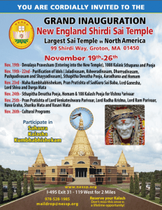 Cultural programs at NESSP on Grand temple opening week @ NESSP