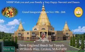 Kumbhabhishekam, Alankarana of Lord Duttatreya & Sai Baba (Gurusthanam) @ New England Shirdi Sai Temple